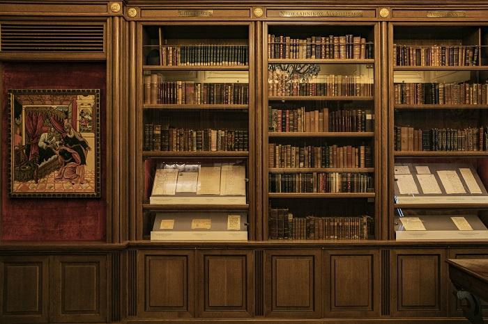 Onassis LibraryAndreas Simopoulos