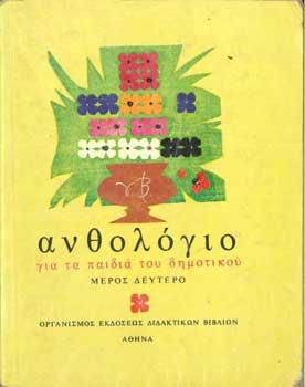 anthologio 3