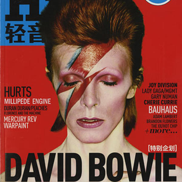 hit music aug 2011 bowie cvr 480h