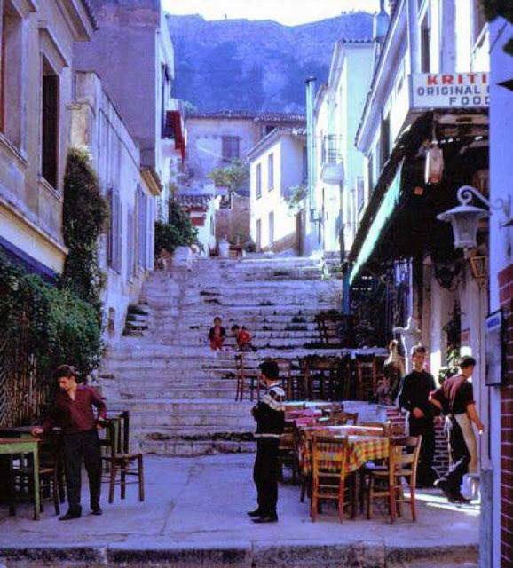 palia athina 19