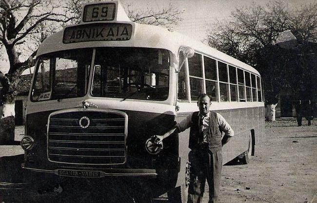 nikaia 1958