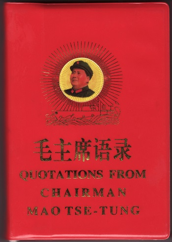 Quotations from Chairman Mao Tse Tung bilingual