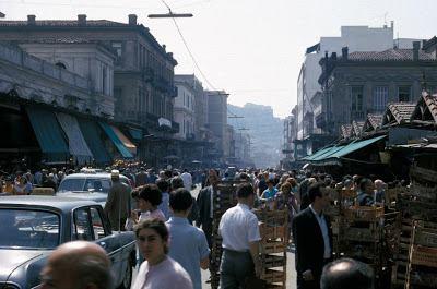 athinas 1966