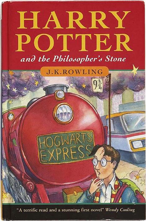 harry potter phil