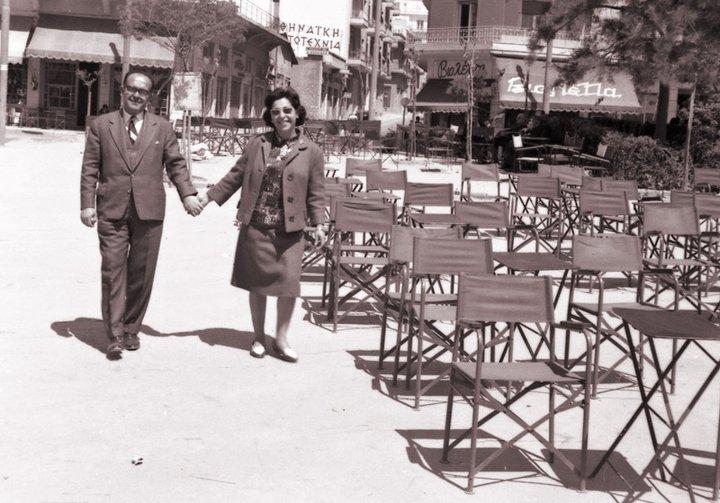 plateia kupselis 1964